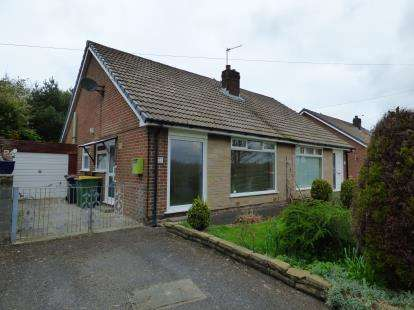 2 Bedrooms Bungalow for sale in Demming Close, Lea, Preston, Lancashire