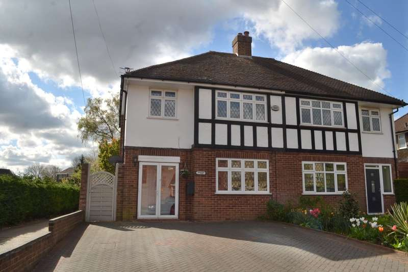 4 Bedrooms Semi Detached House for sale in Hunters Lane, Leavesden, Watford