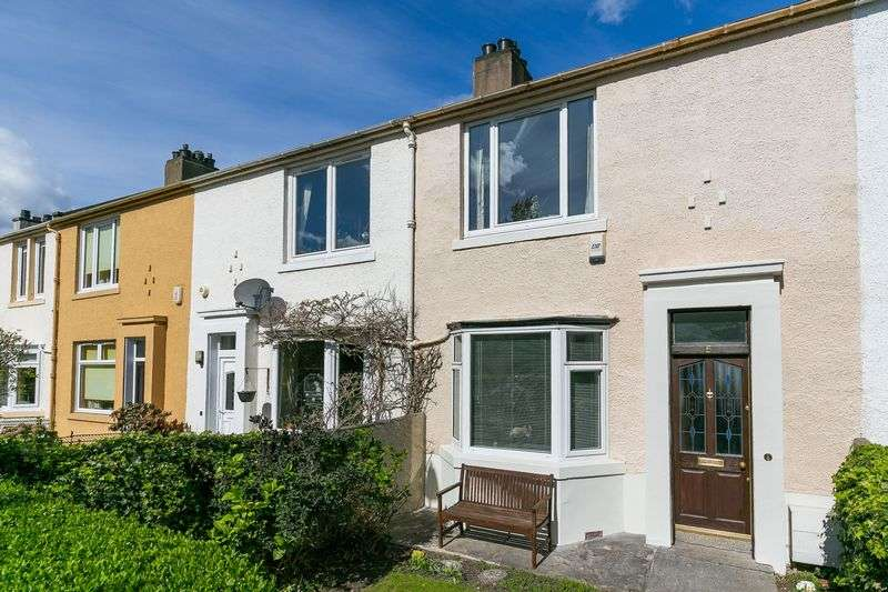 2 Bedrooms Terraced House for sale in 5 Considine Gardens, Meadowbank, Edinburgh, EH8 7DZ