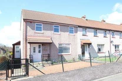 3 Bedrooms End Of Terrace House for sale in Holmburn Avenue, Cumnock, East Ayrshire