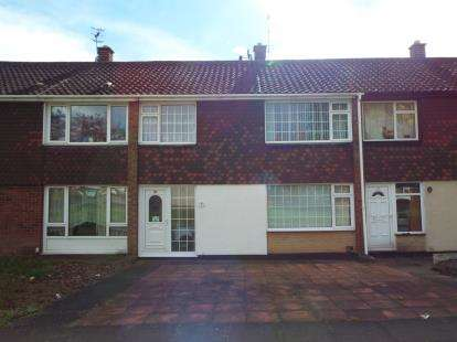 3 Bedrooms Terraced House for sale in Maryland Court, Stapleford, Nottingham