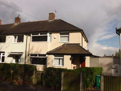 3 Bedrooms End Of Terrace House for sale in Rivergreen, Clifton, Nottingham