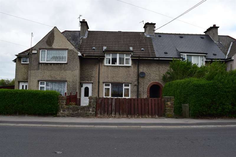 3 Bedrooms Terraced House for sale in Badsley Moor Lane Rotherham