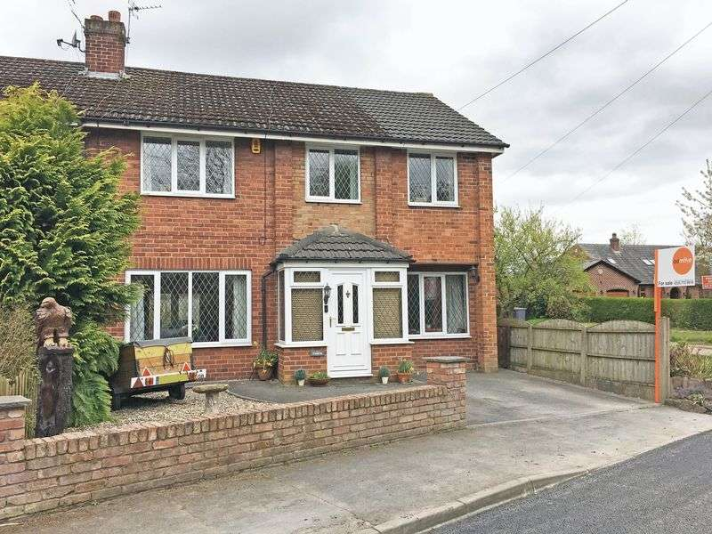 4 Bedrooms Semi Detached House for sale in Glenton, Ferry Lane, Thelwall