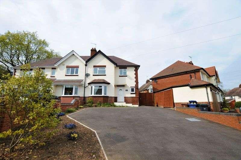 3 Bedrooms Semi Detached House for sale in Lichfield Crescent, Hopwas,