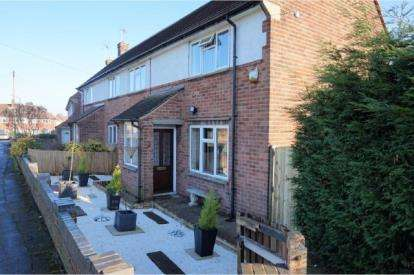 3 Bedrooms Semi Detached House for sale in Watnall Crescent, Mansfield, Nottinghamshire, Mansfield