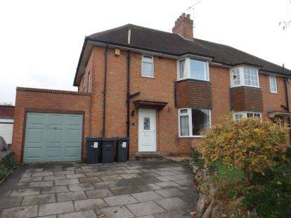 3 Bedrooms Bungalow for sale in St. Laurence Road, Northfield, Birmingham, West Midlands