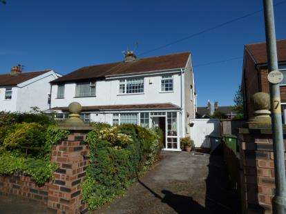 3 Bedrooms Semi Detached House for sale in Park Road, Formby, Merseyside, Uk, L37