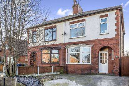 3 Bedrooms Semi Detached House for sale in Hall Lane, Leyland, PR25