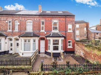 5 Bedrooms End Of Terrace House for sale in Tudor Grove, Arboretum, Nottingham, Nottinghamshire