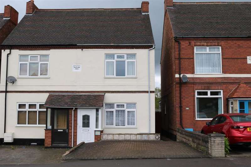 2 Bedrooms Semi Detached House for sale in Glascote Road, Glascote, Tamworth