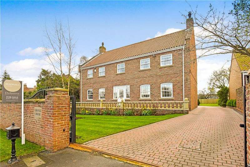 7 Bedrooms Detached House for sale in Main Street, Bickerton, Wetherby, North Yorkshire