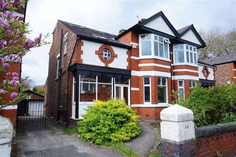 4 Bedrooms Semi Detached House for sale in Egerton Road North, Chorlton, Manchester, M21