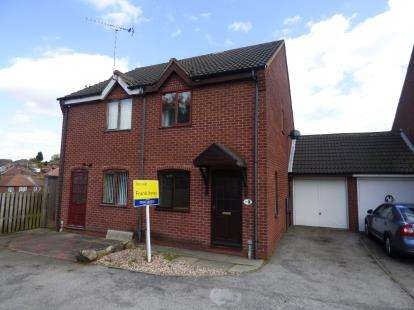 2 Bedrooms Semi Detached House for sale in Mountview Close, Mansfield, Nottinghamshire