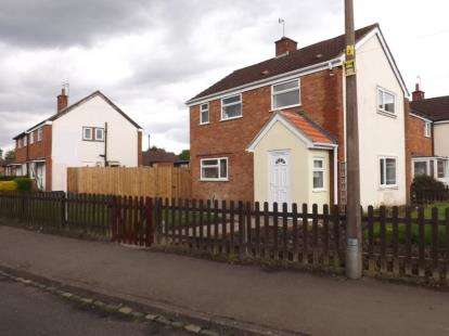 3 Bedrooms House for sale in Willow Gardens, Bromsgrove