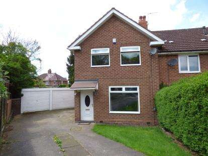 2 Bedrooms End Of Terrace House for sale in Chale Grove, Kings Heath, Birmingham, West Midlands