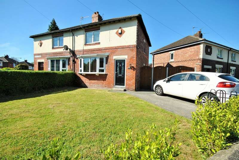 2 Bedrooms Semi Detached House for sale in Douglas Road, Stockport