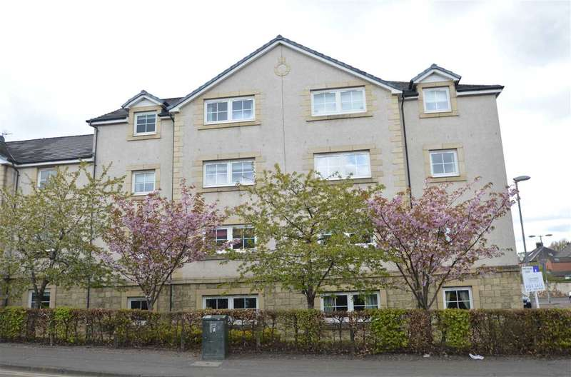 2 Bedrooms Apartment Flat for sale in Parkholme Court, Hamilton