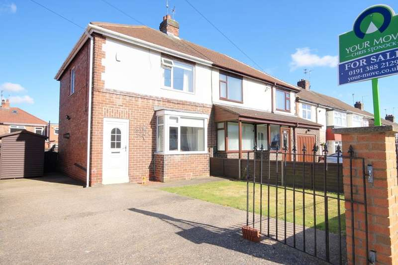 2 Bedrooms Semi Detached House for sale in Tudor Road, Chester Le Street, DH3