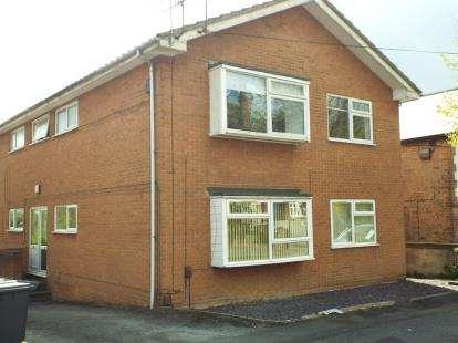2 Bedrooms Flat for sale in Hilton Road, Nottingham, Nottinghamshire