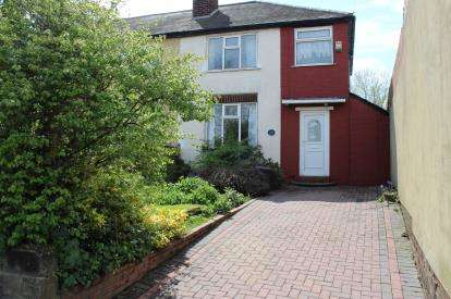 3 Bedrooms End Of Terrace House for sale in Throne Road, Rowley Regis, West Midlands
