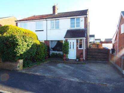 3 Bedrooms Semi Detached House for sale in Knowsley Drive, Hoghton, Preston, Lancashire
