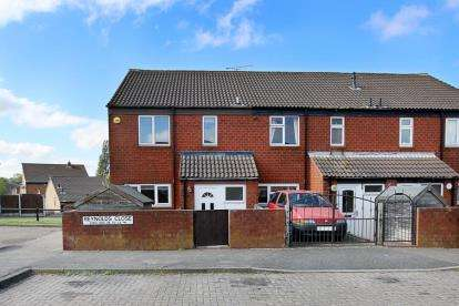 3 Bedrooms End Of Terrace House for sale in Reynolds Close, Flanderwell, Rotherham, South Yorkshire