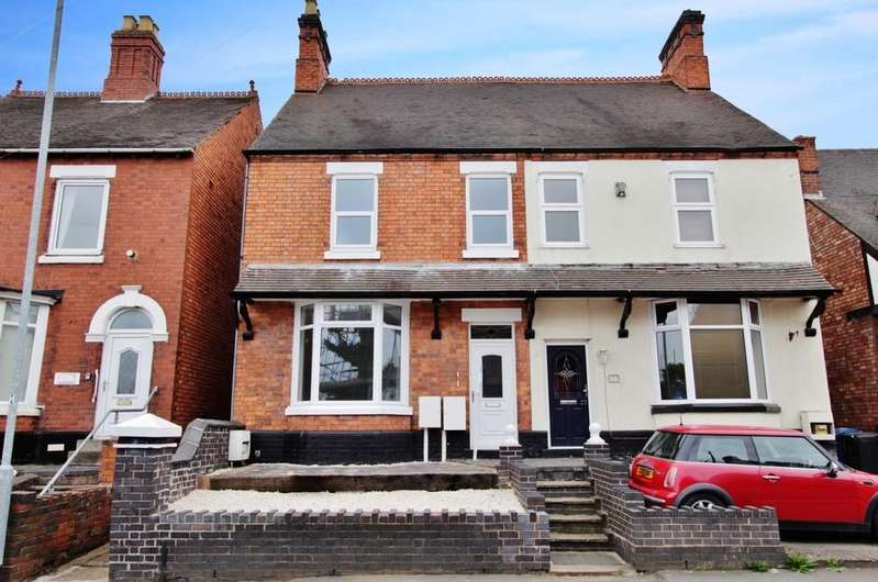 2 Bedrooms Semi Detached House for sale in Kettlebrook Road, Kettlebrook