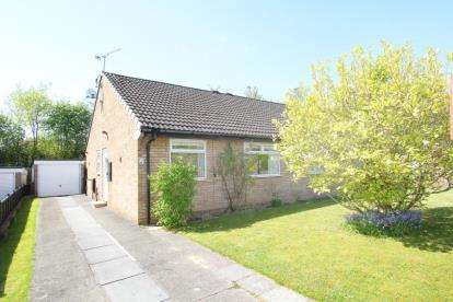2 Bedrooms Bungalow for sale in Harwood Gardens, Waterthorpe, Sheffield, South Yorkshire