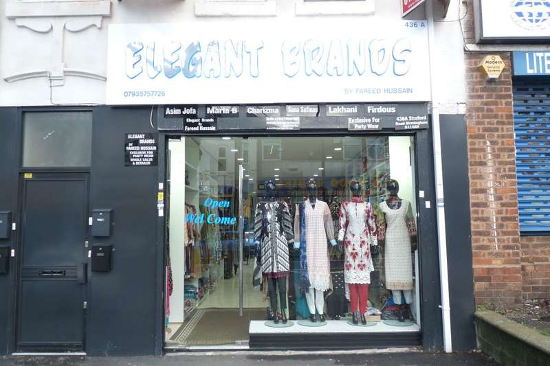 Shop Commercial for rent in STRATFORD ROAD