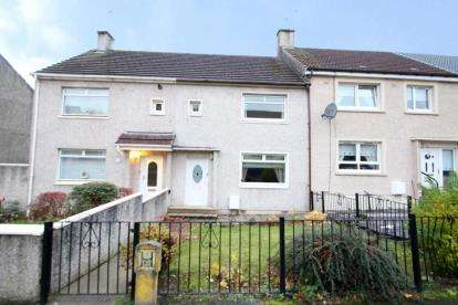 2 Bedrooms Terraced House for sale in Northcroft Road, Moodiesburn, Glasgow, North Lanarkshire