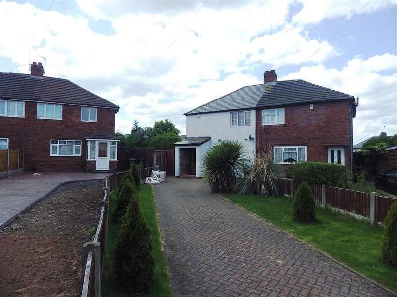 3 Bedrooms Semi Detached House for sale in Olive Lane, Halesowen