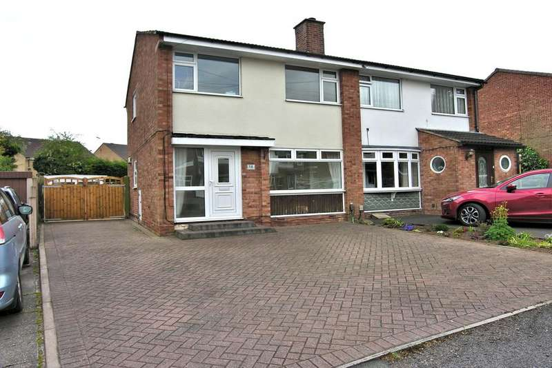 3 Bedrooms Semi Detached House for sale in MANOR FARM CRESCENT, BURTON MANOR, STAFFORD ST17