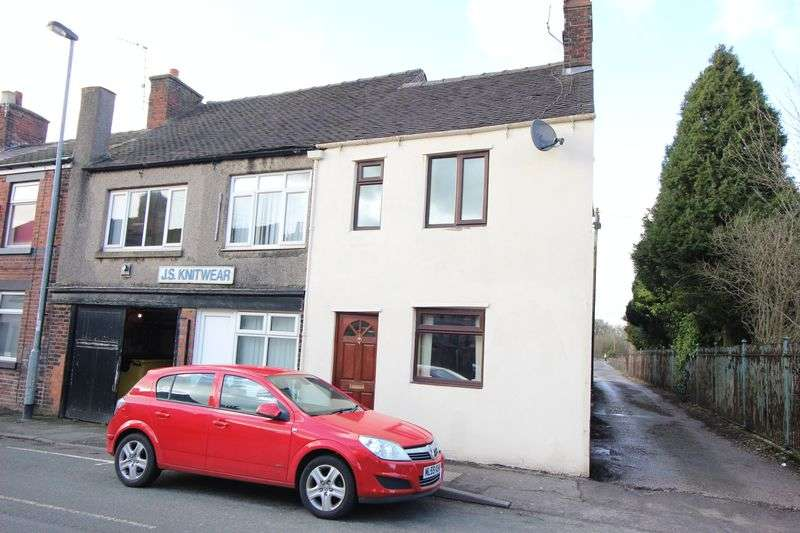 3 Bedrooms Terraced House for sale in Ball Haye Green, Leek, Staffordshire ST13