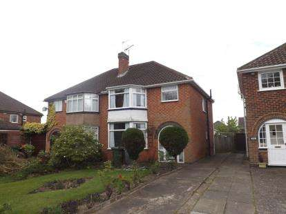 3 Bedrooms Semi Detached House for sale in Chester Road, Kingshurst, Birmingham, West Midlands