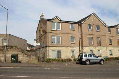 2 Bedrooms Flat for sale in Kerse Place, Falkirk