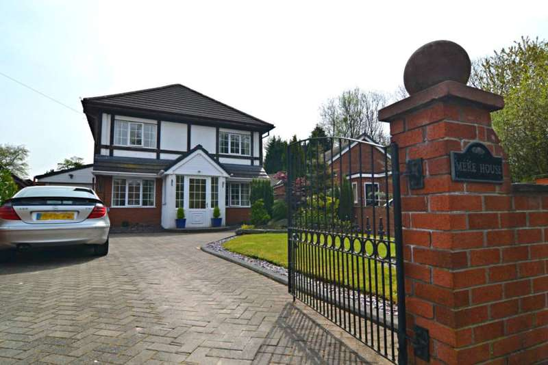 4 Bedrooms Detached House for sale in Old Hall Drive, Ashton In Makerfield