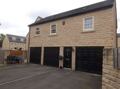 2 Bedrooms Detached House for sale in Marlington Drive, Huddersfield, West Yorkshire