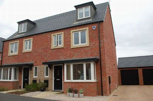 4 Bedrooms Semi Detached House for sale in Rowthorne Close, Duston, Northampton NN5 4WB
