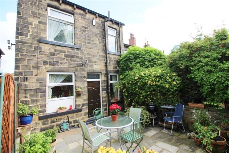 2 Bedrooms End Of Terrace House for sale in Bradford Road, Stanningley, LS28 6AT
