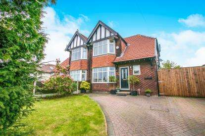 3 Bedrooms Semi Detached House for sale in Marple Road, Offerton, Stockport, Cheshire