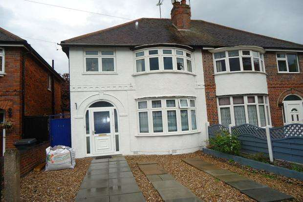 3 Bedrooms Semi Detached House for sale in Wyngate Drive, Western Park, Leicester, LE3