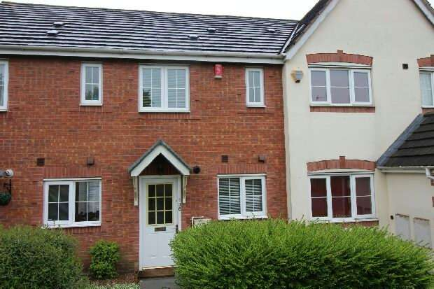 2 Bedrooms Terraced House for sale in Ryders Hill Crescent, Nuneaton