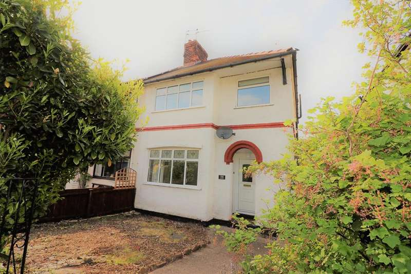 3 Bedrooms Semi Detached House for sale in Greenhow Avenue, West Kirby, Wirral, CH48 5EL