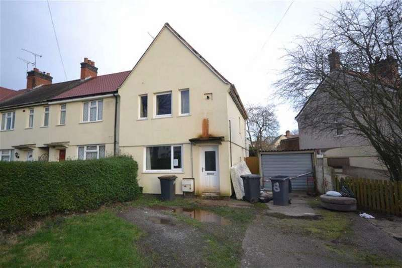 2 Bedrooms End Of Terrace House for sale in Gilfil Road, Hill Top, Nuneaton