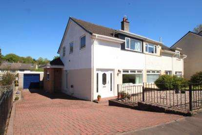 4 Bedrooms Semi Detached House for sale in Maclay Avenue, Kilbarchan