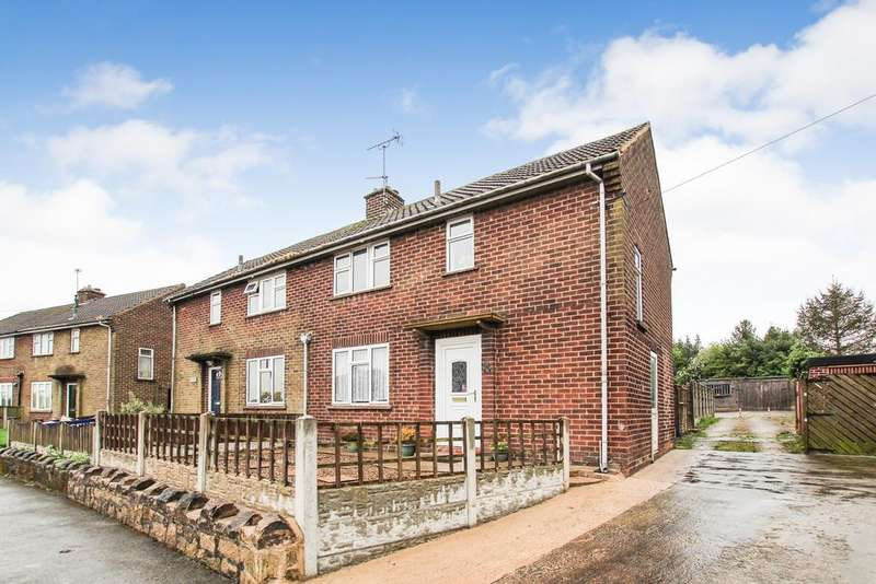2 Bedrooms Semi Detached House for sale in Ash Crescent, Ripley, Derbyshire DE5