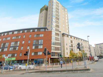 1 Bedroom Flat for sale in Aquila House, Falcon Drive, Cardiff Bay, Cardiff