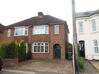 3 Bedrooms Semi Detached House for sale in Kirby Road, Dunstable, Bedfordshire, England