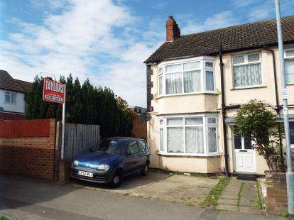 3 Bedrooms End Of Terrace House for sale in Runley Road, Luton, Bedfordshire